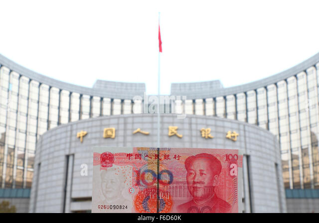 development of the peoples bank of china The statistic shows the gold reserves of the people's bank of china at year-end from 2011 to 2015 in 2014, the gold reserves of the people's bank of china had amounted to approximately 339 million troy ounces.