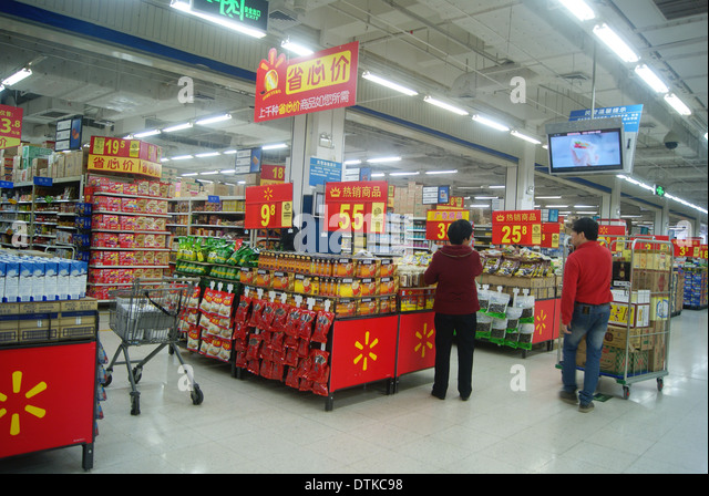 "wal mart in china Wal-mart development in chinese market:  2 the ""failing"" reason of wal-mart in china the rise of china's middle class made wal-mart be."