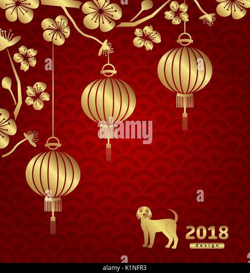 2018 Chinese New Year Dog Stock Photos & 2018 Chinese New ...