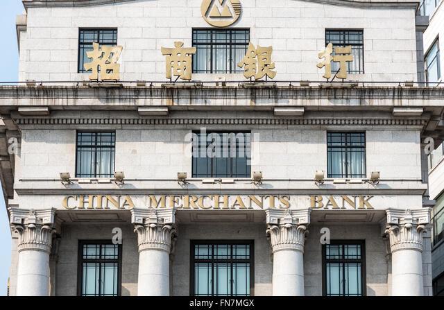 china merchants bank 招商银行官方网站。办理卡片申请,智能存款,转账汇款,网上支付,投资理财,贷款消费,信用卡还款,生活缴费,外汇买卖,实时利率.