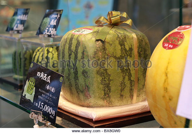 Square watermelon stock photos square watermelon stock - Square watermelons how and why ...