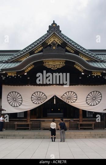 Yasukuni Stock Photos & Yasukuni Stock Images - Alamy