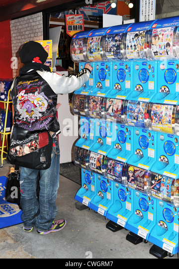 Japanese Capsule Toys : Vending machines toy stock photos