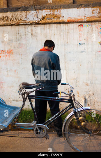Urination Stock Photos Amp Urination Stock Images Alamy