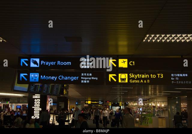 Changi airport terminal 3 prayer room decor