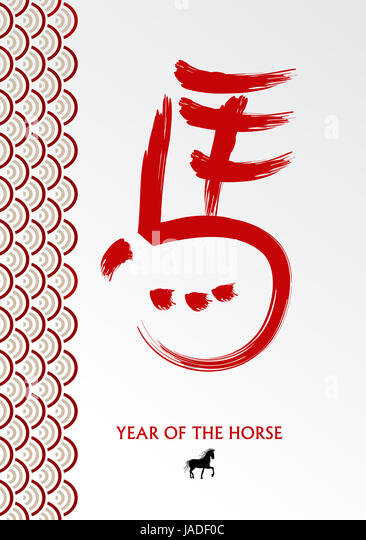 Eastern Zodiac Sign Horse Symbol Stock Photos Eastern Zodiac Sign