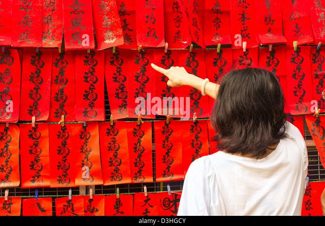 Hong Kong New Year Stock Photos Hong Kong New Year Stock