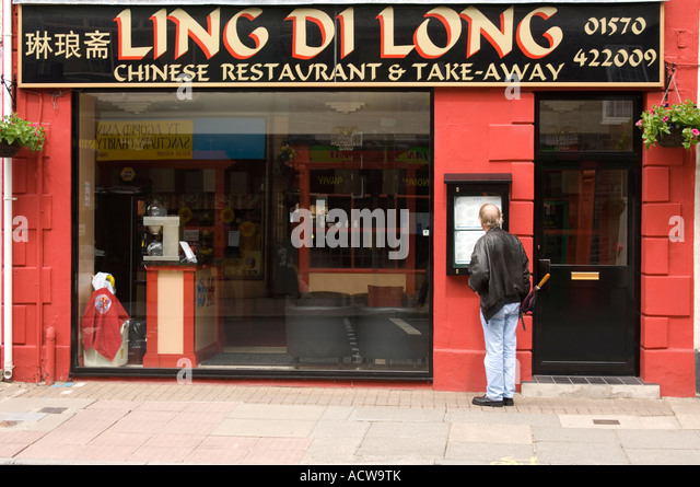Chinese restaurant exterior uk stock photos chinese for Aroma cuisine bolton