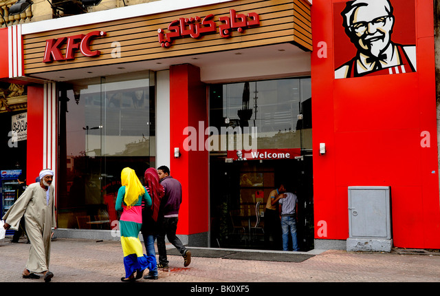 Kentucky fried chicken outlet stock photos kentucky for Cairo outlet