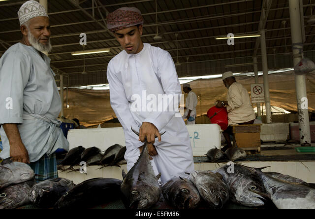 Mutrah fish market stock photos mutrah fish market stock for 94 fm the fish