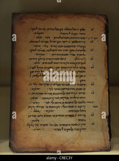 """an analysis of the middle ages of the jewish community Their analysis allowed them to trace the genetic roots of this population to a founding group in the middle ages """"ashkenaz"""" in hebrew refers to germany, and ashkenazi jews are those who originated in eastern europe (sephardic jews, by contrast, are from the areas around the mediterranean sea."""