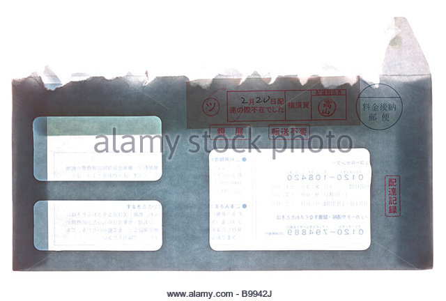 japanese postoffice bank envelope send by registered mail opened for mailing a bank card stock