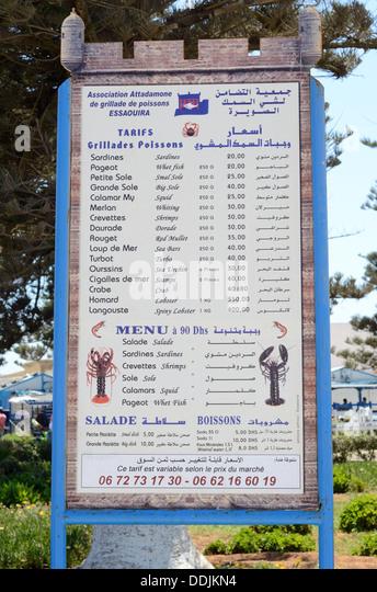 Essaouira market stock photos essaouira market stock for Fish stocking prices