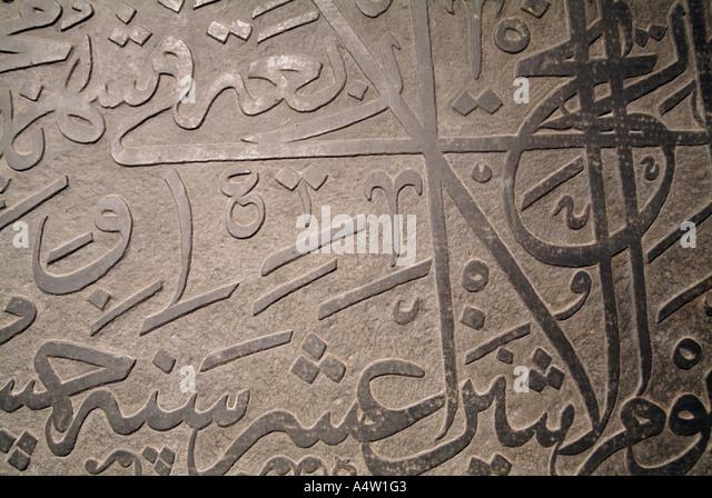 14th Century Arabic Stock Photos & 14th Century Arabic Stock Images ...