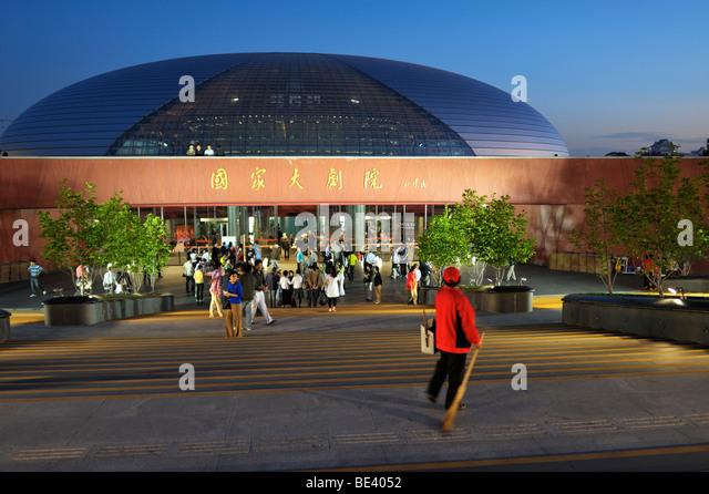 Paul andreu architect stock photos paul andreu architect for Beijing opera house architect