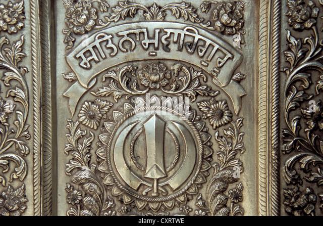 sikhism logo stock photos amp sikhism logo stock images alamy