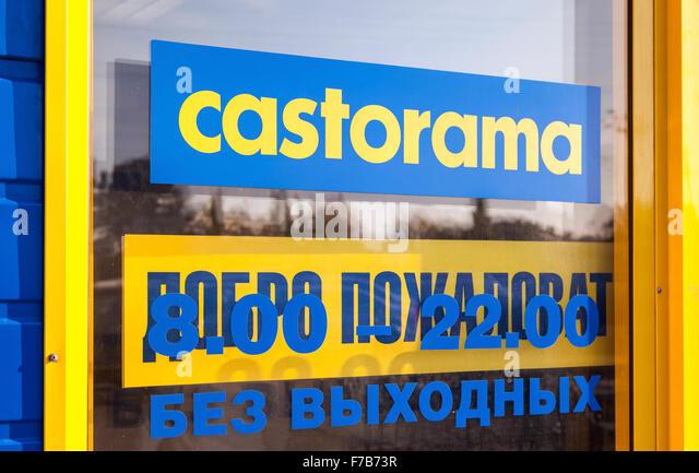 french hypermarket stock photos french hypermarket stock. Black Bedroom Furniture Sets. Home Design Ideas