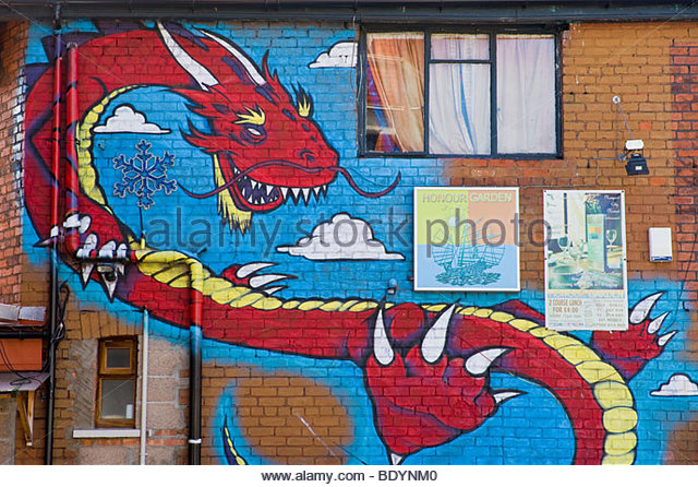 Chinese restaurant exterior stock photos chinese for Dragon mural for wall