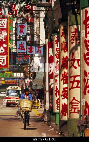 Food Delivery Hong Kong Kowloon