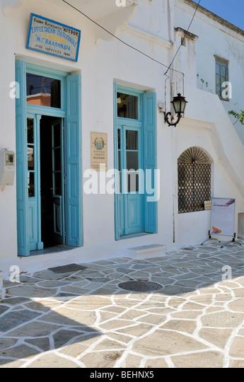 Raki Greece Stock Photos & Raki Greece Stock Images - Alamy