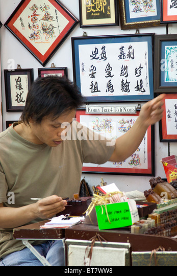 Chinese Writer Stock Photos Chinese Writer Stock Images