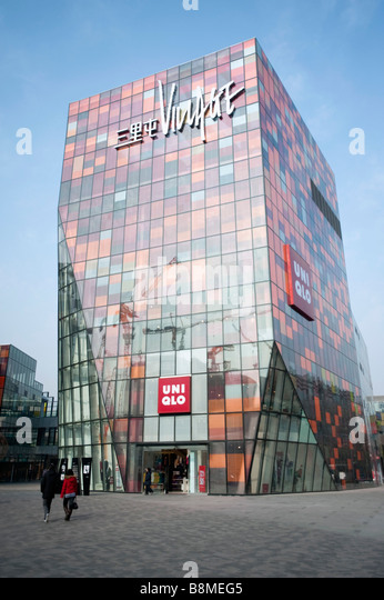How uniqlo develop china market