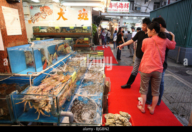 Carpet sales stock photos carpet sales stock images alamy for Chinese fish market near me