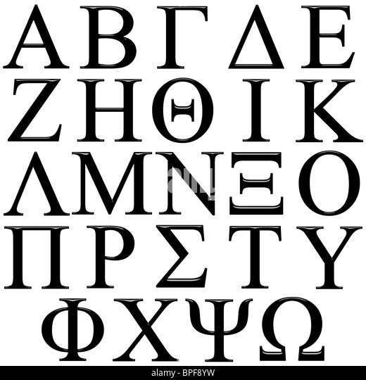 greek letters alphabet