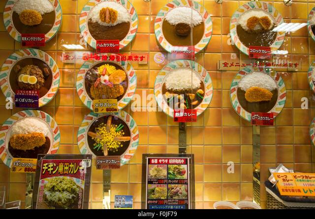Jf Japanese Cafe Menu