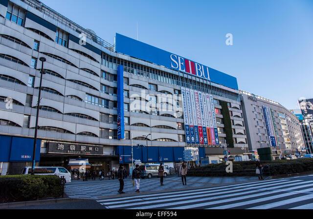 Toshima Stock Photos & Toshima Stock Images - Alamy