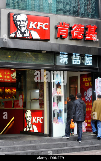 kfc in shanghai Kfc opened its first outlet in china in 1987 and now it has over 1000 a company in shanghai and established dozens of subsidiary franchising in china.