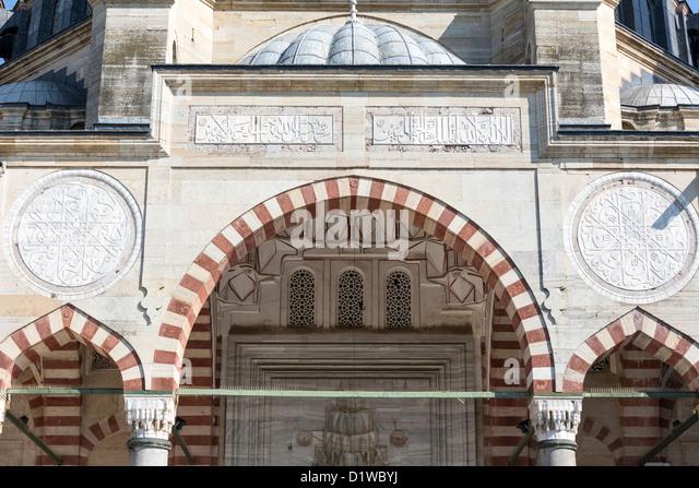 Mosque Detail: Mosque Exterior Writing Stock Photos & Mosque Exterior