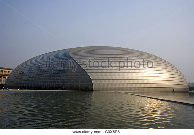 Designed by paul andreu stock photos designed by paul for Beijing opera house architect