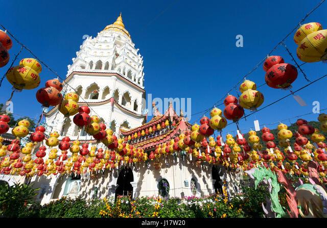 Buddhist New Year New Year Buddhist Temp...