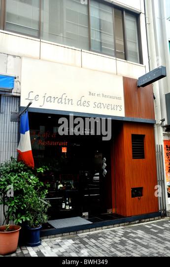 Bar tokyo ginza stock photos bar tokyo ginza stock for Le jardin bar