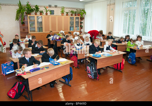 Classroom and the real russian can