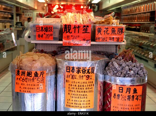 Chinese food store supermarket stock photos chinese food for Asian cuisine ingredients