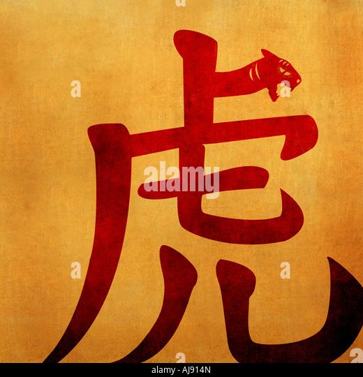 Chinese horoscope 1974 compatibility yahoo