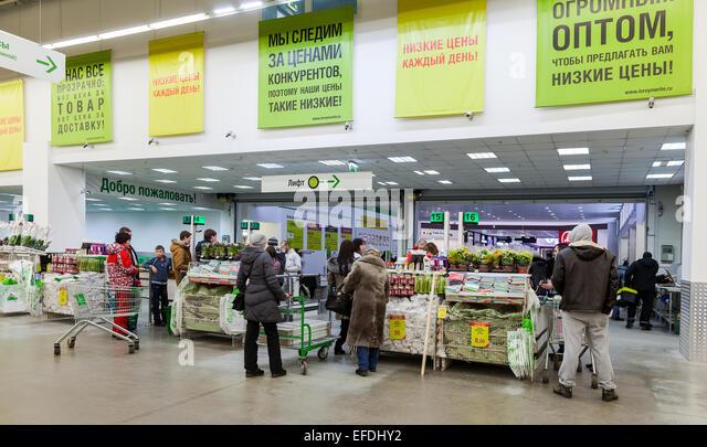 Plafoniera Neon 120 Cm Leroy Merlin : Connect leroy merlin. beautiful merlin store exterieur best