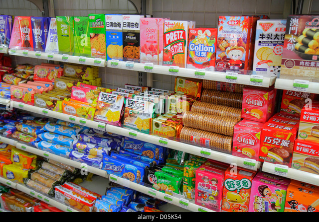 convenience food in china A convenience store or convenience shop is a small retail business that stocks a range of everyday items such as groceries, snack foods, confectionery, soft drinks, tobacco products, over-the-counter drugs, toiletries, newspapers, and magazines.