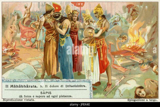 Mahabharata, Sanskrit epic poem. The sorrow of Dritarashthra.  Liebig collectors' card 1931 - Stock Image