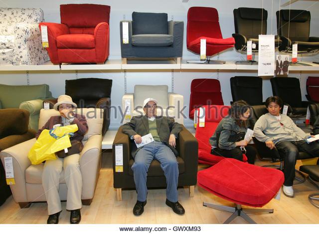 furniture retailer stock photos furniture retailer stock. Black Bedroom Furniture Sets. Home Design Ideas