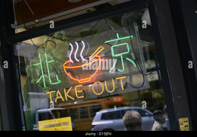 jackson heights asian singles Reserve a table for the best dining in jackson heights, queens on tripadvisor: see 1,806 reviews of 230 jackson heights restaurants and.