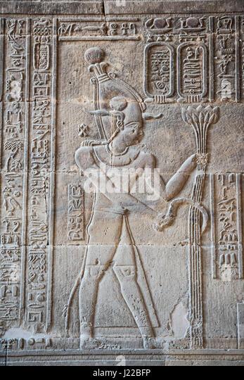 Egyptian god osiris stock photos