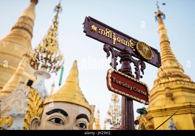 Planetary post at Shwedagon Pagoda, Yangon (Rangoon), Myanmar (Burma), Asia - Stock Image