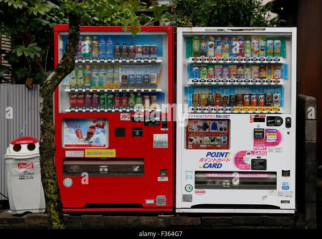 japan car vending machine
