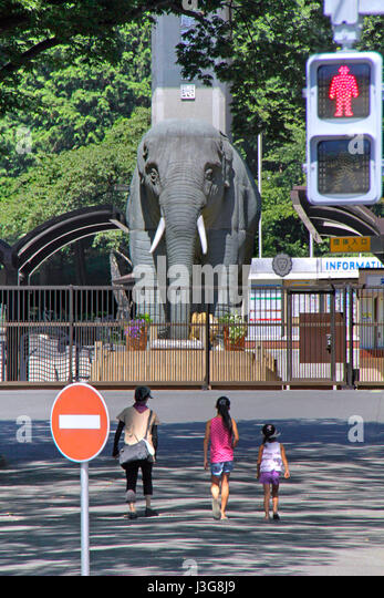Zoological Park Entrance Stock Photos & Zoological Park Entrance Stock Im...