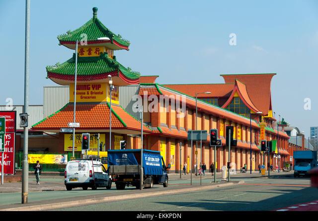 Pagoda Restaurant Chinese Manchester