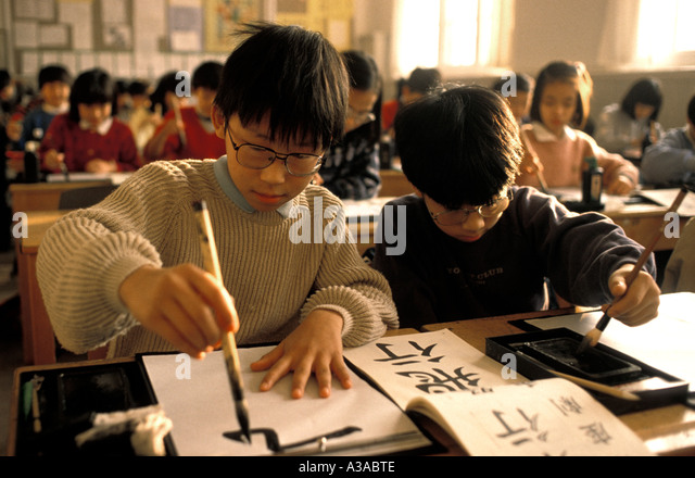 Japanese Lettering Stock Photos Japanese Lettering Stock Images Alamy