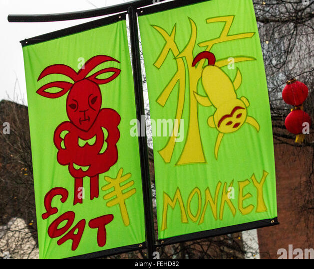 Art \u0026 artwork on Happy New Year decorations hanging banners. Chinese character phase to & Chinese Decorations On Doors Stock Photos \u0026 Chinese Decorations On ...